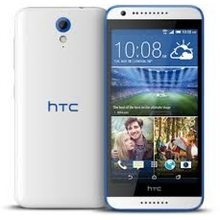 sell my New HTC Desire 620