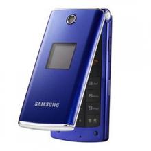 sell my  Samsung E210