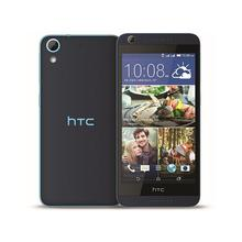 sell my New HTC Desire 626
