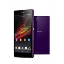 New Sony Ericsson Xperia Z