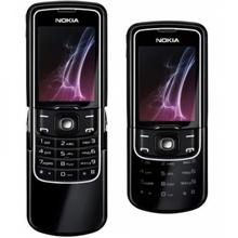 sell my  Nokia 8600 Luna