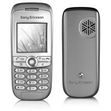 sell my  Sony Ericsson J210