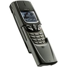 sell my  Nokia 8890