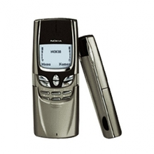 sell my  Nokia 8855