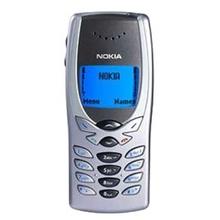 sell my  Nokia 8250