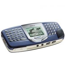 sell my  Nokia 5510