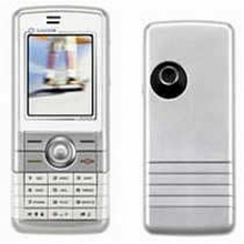 sell my  Sagem my600X