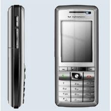 sell my  Vodafone V1210