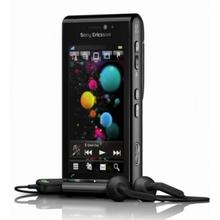 sell my  Sony Ericsson Satio