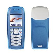 sell my  Nokia 3100